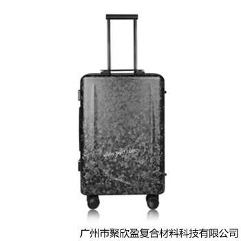 碳纤维行李箱
